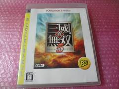 堀PS3  真・三國無双5 BEST