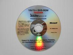 ★OSリカバリ 東芝 dynabookSatellite L21 XP Pro