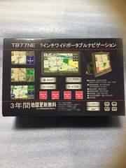 TB77NE  7インチワイドポータブルナビゲーション 2016年地図
