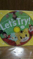 こどもちゃれんじ Let's Try!CD