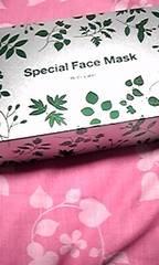 非売品★新品★シーラボ★ハーバルセラムO2フェイスマスク★