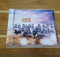 SKE48 アルバム 革命の丘 劇場盤 CD 新品、未開封品 送料込