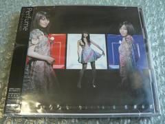 新品/Perfume【ワンルーム・ディスコ】初回限定盤(CD+DVD)他出品