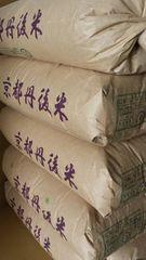 新米 平成29年産  京都 丹後 コシヒカリ 玄米30kg
