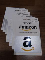 amazonギフト券 3000円分 アマゾン