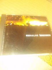 CD:横道坊主LIVE innocence