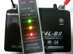 ◎バッテリー4L-BS新品 スーパーカブ Joker90