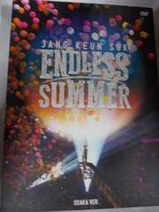 チャングンソクJANG KEUN SUK ENDLESS SUMMER DVD