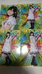 キャンペーン限定 非売品 欅坂46オリジナルクリアファイル全4種