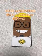 NO.55 GENERATIONS 関口メンディproduce 携帯ケース
