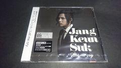 【新品】Let me cry(初回限定盤)/チャン・グンソク チャングンソク CD+DVD