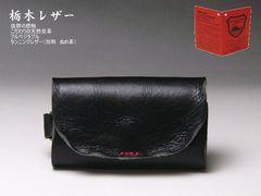 栃木レザー |キーケース ヌメ革 日本製 8連 00 ブラック 新品 ぬめ革