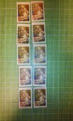 アメリカ20cクリスマス切手10枚♪