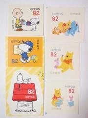 *プーさん、スヌーピー はんぱ切手/82円切手6枚=492円分 シール切手