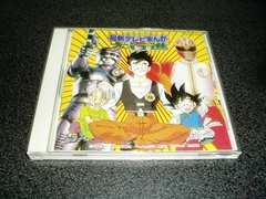 CD「最新テレビまんが大行進/男の子向」ジャンパーソン他 即決