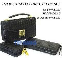 イントレチャート 編み込み セカンドバッグ キーウォレット 長財布 メンズ 3点セット 新品