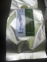 静岡園煎茶パウダー