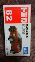 トミカ旧82 マツダCX-5   初回箱 ビニールラッピング 販売終了新品