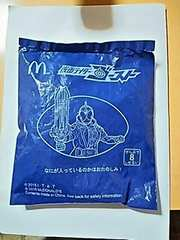未開封 仮面ライダー ゴースト ハッピーセット マクドナルド