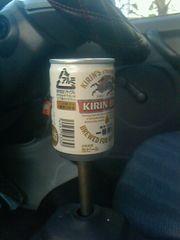 空き缶シフトノブ一番搾りM12×P1.25人気ビール
