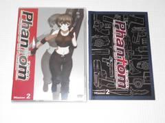 DVD★ファントム Requiem for the Phantom Mission 2