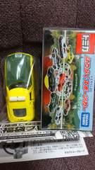 トミカ くじ はたらくスポーツカー トヨタ2000GT   未使用 新品
