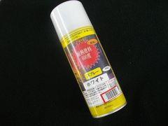 (95A)耐熱スプレー白GPZ400Z400FXZ400GPZ400B
