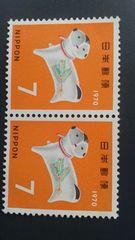 1970年年賀7円切手2枚新品未使用品 昭和45年