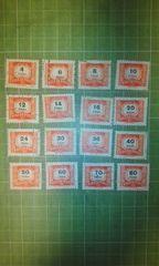 ハンガリー数字切手16種類♪