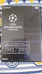 UEFAチャンピオンズリーグ名勝負集1992/2005♪