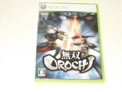 xbox360★無双OROCHI