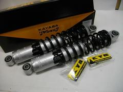 (630)Z250FT RG250 GT380 Z250LTD新品カヤバリヤーサス