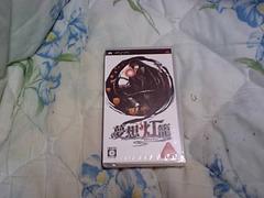 【新品PSP】夢幻灯籠