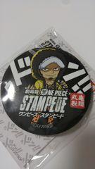 ワンピース×丸亀製麺 非売品 トラファルガーロー