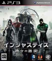 ☆PS3ソフト/対戦格闘☆インジャスティス 神々の激突☆