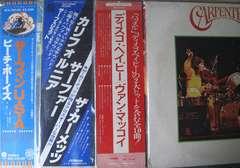 LPレコード懐かしのポピュラー&ロック 4種5枚組中古品!!No9
