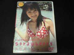 浜田翔子DVD STRAWBERRY