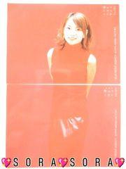 【保田圭】トレーディング.コレクションカード.トレカ2枚セット�B