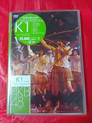 AKB48 DVD チームK 1st Stage「PARTYが始まるよ」新品
