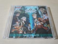 CD「幻想水滸伝ティアクライス スペシャルドラマCD」特典CD★