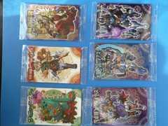 神羅万象カード6枚セット
