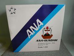 モデルプレーン「ANA B777-321」(E6)