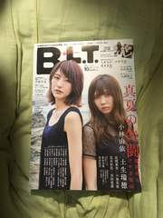 BLT2018.10月号