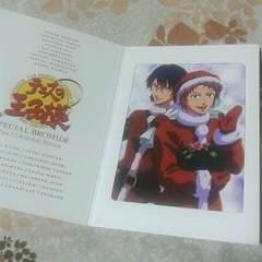 テニスの王子様スペシャルブロマイドPart.3【忍足・芥川*氷帝】