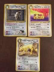 《中古》ポケモンカード/ペルシアン3種4枚