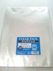 A4サイズクリアパック75枚★OPP袋