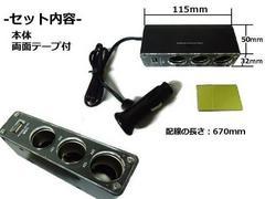 USB内蔵トラック用シガーソケット!24V→12V変換ソケット