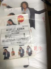 SMAP 木村拓哉 サントリーウィスキー POPセット ポスター 非売品
