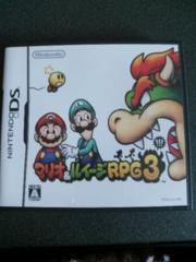 DS☆マリオ&ルイージRPG3!!!