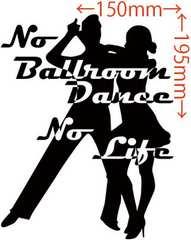 カッティングステッカー No Ballroom Danse No Life (ダンス)・4